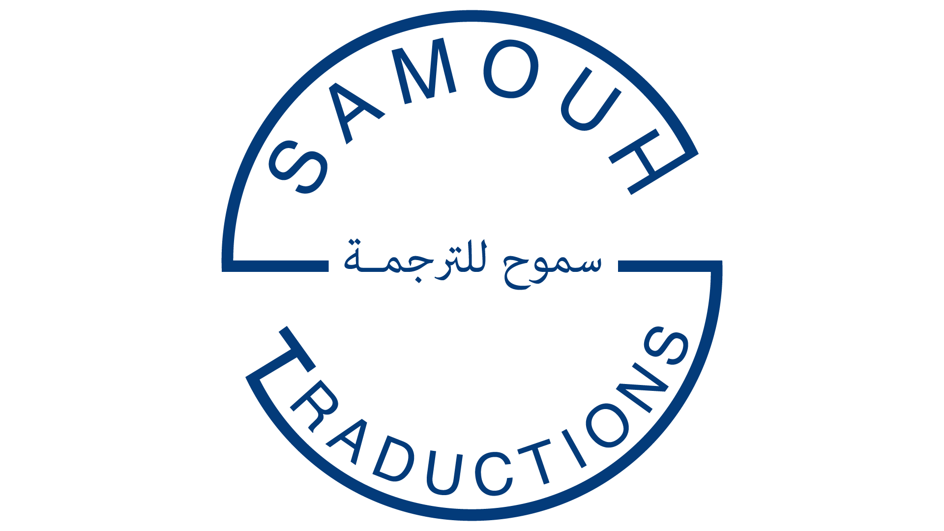 Samouh-Traductions-Webseite